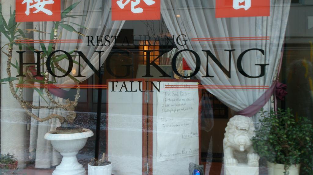 Restaurang Hong Kong - Falun