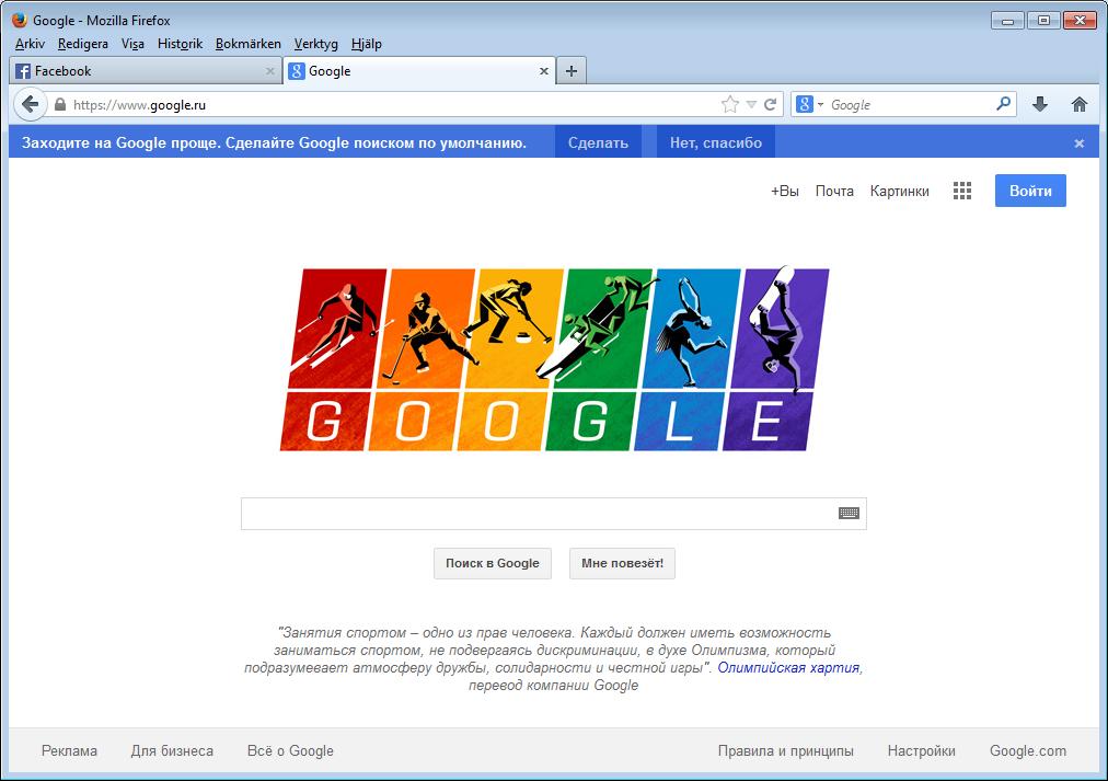 Google.ru Sotji