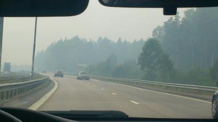 Brandrök över Västerås